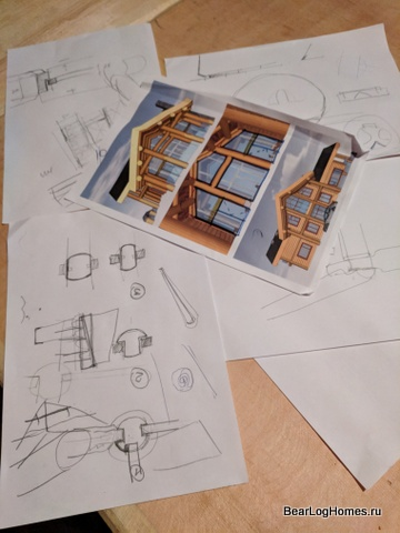 designing a chopped house or a bath
